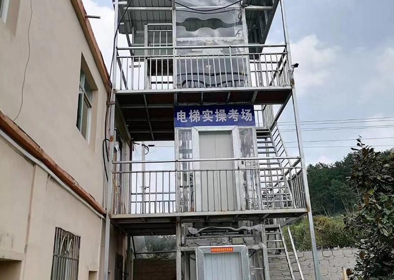 贵州电梯维修考试