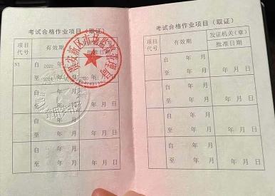 贵州电梯修理考试