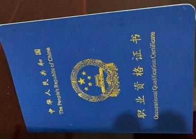 贵州尚优辰特种设备考试中心